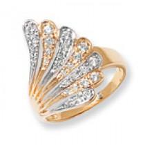 9ct Bio Gold Fan Ring
